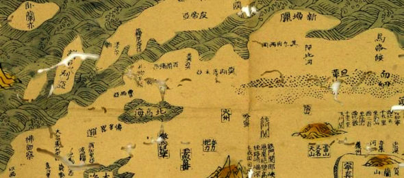 Map of Europe produced in China during Ming Dynasty