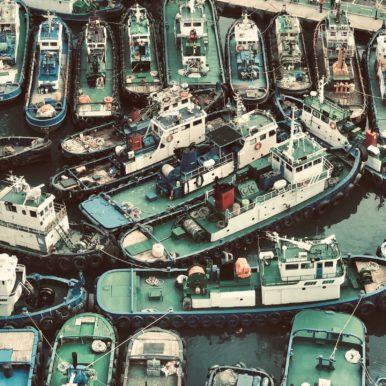 Photo of boats in Busan, South Korea